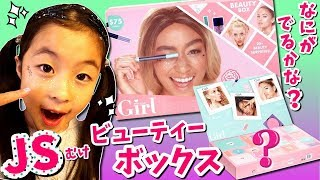 Opening Who's That Girl? Beauty Box