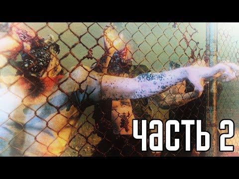 METAL GEAR SURVIVE ► Прохождение на русском #2 ► СУРОВОЕ ВЫЖИВАНИЕ!