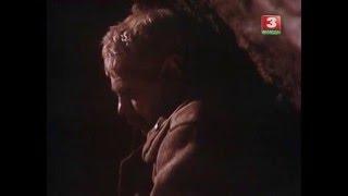 Одна Ночь 1990