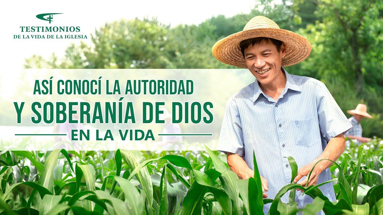 Testimonio cristiano en español 2020 | Así conocí la autoridad y soberanía de Dios en la vida