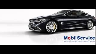 MobilService Автомобильный Технический Сервис(, 2014-12-14T11:37:33.000Z)