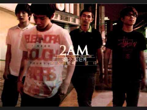 2AM - This Song [First Single Album - 2008.07.11] FULL ALBUM