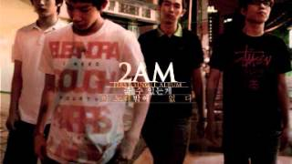 2AM - This Song [First Single Album - 2008.07.11] FULL ALBUM MP3