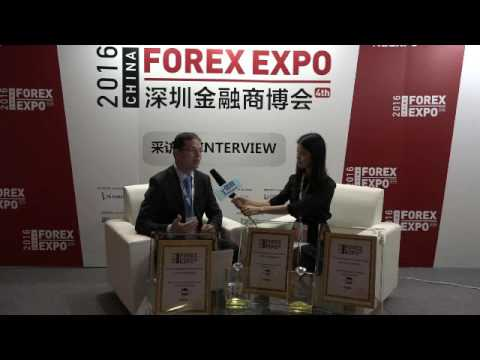 2016 China Forex Expo Interview   Stabilis Lucra
