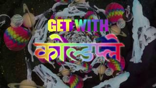 All New Vh1 - Coldplay Ident