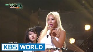 Jessi - Gucci | 제시 - 굳이 [Music Bank COMEBACK / 2017.07.14]
