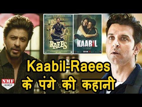 इसलिए Shahrukh ने बदली Raees की Release Date और लिया Hrithik से पंगा