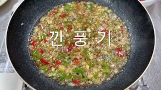 """021 준형이와 지아의 요리학원 도전기 """"까…"""