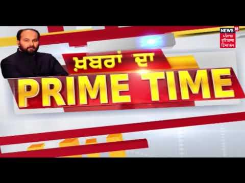 Prime Time: ਇਮਰਾਨ ਖਾਨ ਦੇ ਮੰਤਰੀ ਨੇ ਬੇਨਕਾਬ ਕੀਤਾ ਨਾ -ਪਾਕ ਏਜੰਡਾ| India Pakistan Issue