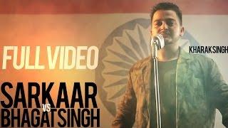 Sarkaar V/S Bhagat Singh | Kharak Singh | Official Video 2014