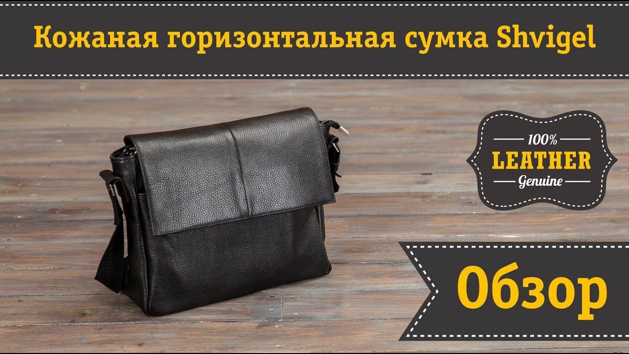 Потрясающие авторские кожаные сумки своими руками от Дианы .