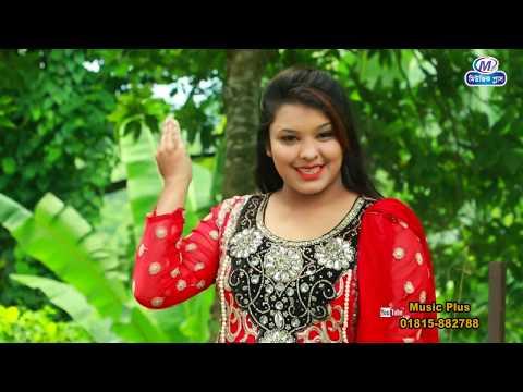 সুজোগ পাইলে মধু খাই গরিবা বেঈমানী | বদিউল আলম | রিয়া মনি | Music Plus | New Ctg Song