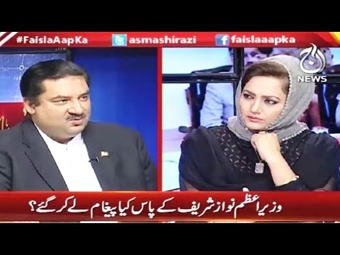 Faisla Aapka - 14 May 2018 - Aaj News