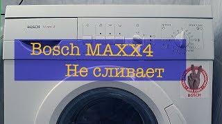 Bosch Maxx 4 не зливає воду. Сторонній шум.