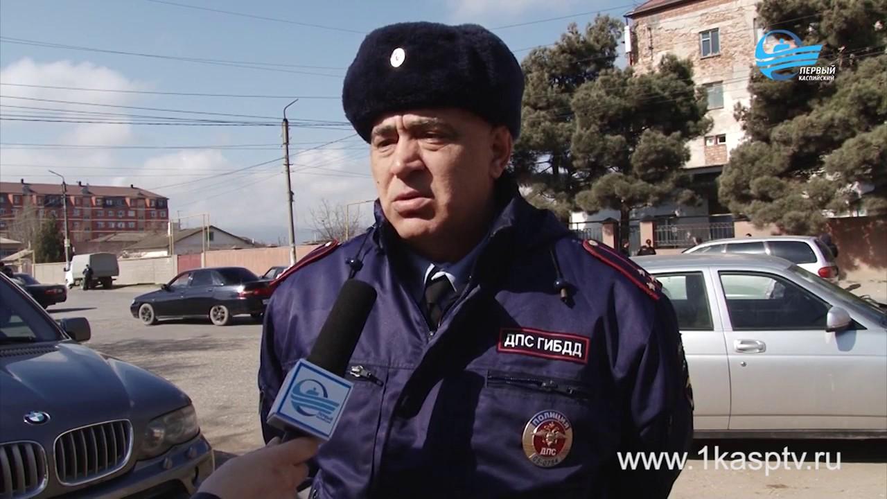 Сотрудники ГИБДД Каспийска с судебными приставами провели рейд по выявлению злостных неплательщиков