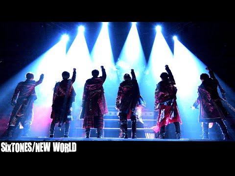 SixTONES「NEW WORLD」from 「TrackONE -IMPACT-」(2020.01.07 YOKOHAMA ARENA)