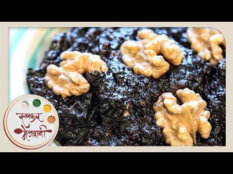 Download Youtube: लोणावळा चॉकलेट फज | Lonavala Chocolate Walnut Fudge Recipe | Recipe in Marathi | Recipe by Sonali