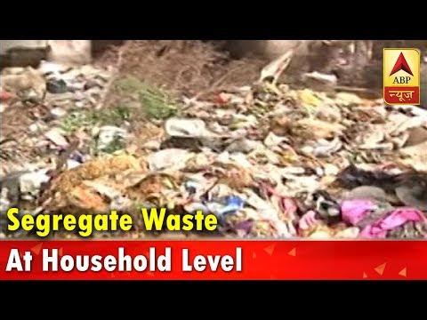 Twarit Mahanagar: Segregate Waste At Household Level, Penalise Offenders: SC | ABP News