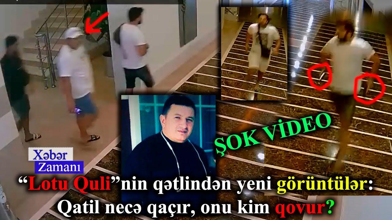 Nadir Salifov - Xatirəsinə Yeni Mahnı - Vuqar Seda Ogru Quli