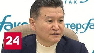 Скандал в ФИДЕ: Илюмжинов намерен оставаться президентом