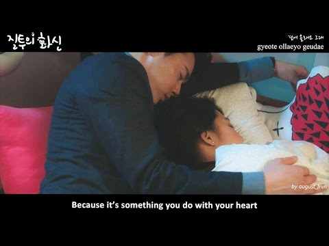WOULD YOU COME TO ME  - 브라더수 (BROTHER SU) || Jealousy Incarnate (질투의 화신) OST Part 4 [FMV]