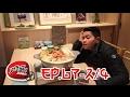 MAJIDE JAPAN X : EP.67 - 2/4 TOKYO (PART2)