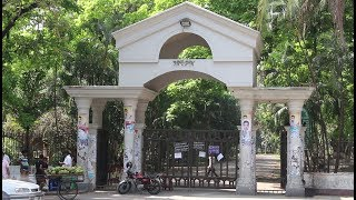 Ramna Park in Dhaka, Bangladesh | Dhaka Ramna Park