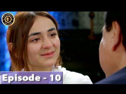 Pukaar Episode 10 - Top Pakistani Drama