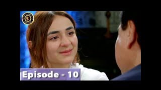 Pukaar Episode 10 - Top Pakistani Drama