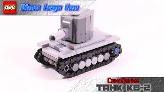 tank KV-2 Moc Лего Самоделка Танк КВ-2 #13