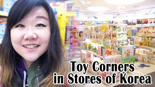 Toy Corners of Stores in Korea - TOY HUNT - Korea VLog - Korean Toys, Lego, Sofia and MORE!