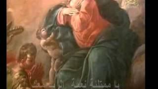 السلام عليك يا مريم   جومانا مدور
