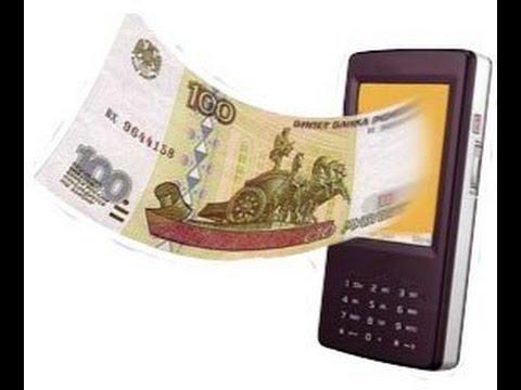 70 рублей на телефон. Раздача