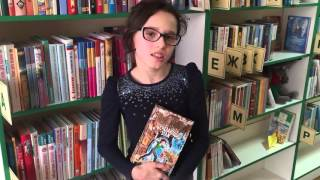видео Отзыв на книгу Д. Халилова