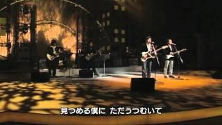 小さなスナック』(ちいさなすなっく)は、1968年3月にパープル・シャド...