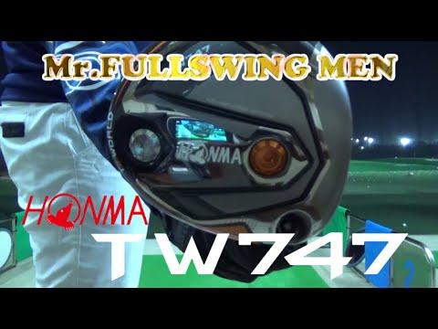 【HONMA GOLF】ホンマによう飛ぶTW747登場!新技も出るけぇの!