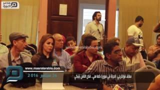 مصر العربية | سلاف فواخرجي: الحياة في سوريا كما هي.. لكن الناس بتبكي