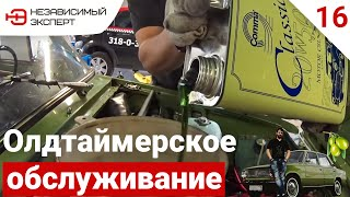 ТРЕТИЙ РАЗ МЕНЯЕМ ИЛИ КОГДА ЗАПЧАСТИ - КАКАШКА!