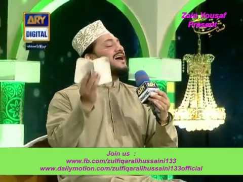 New Full Naats ( Adam Se Lai Hai & Tu Shah-e-Khuban ) in Live Mehfil-e-Naat At Ary Digital.