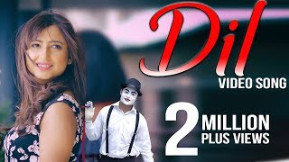 New Punjabi Song 2017 | Dil | Prince Sonkhla | Love Song | Yellow Music