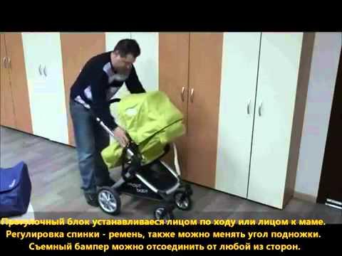 Коляска happy baby cindy предназначена для детей от 6 месяцев до 3 лет. Легкая коляска-трость, полностью экипированная для самых длительных прогулок. Особенности: регулируемый наклон спинки до 170 градусов (4 положения); пятиточечные ремни безопасности с мягкими накладками для ребёнка.
