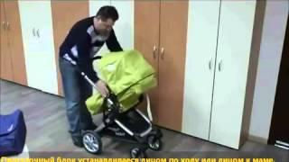 Детская коляска Happy Baby Letitia