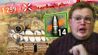 Download World of Tanks Приколы #165 | Наша Игра Mp3 and Videos