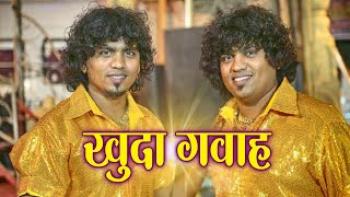 Banjo Party || Sonu Monu Beats || Playing KHUDA GAWAH SONG ||Andheri Cha Ishwar Aagman Sohala 2017