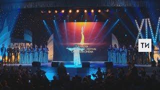 XIV Казанский международный фестиваль мусульманского кино