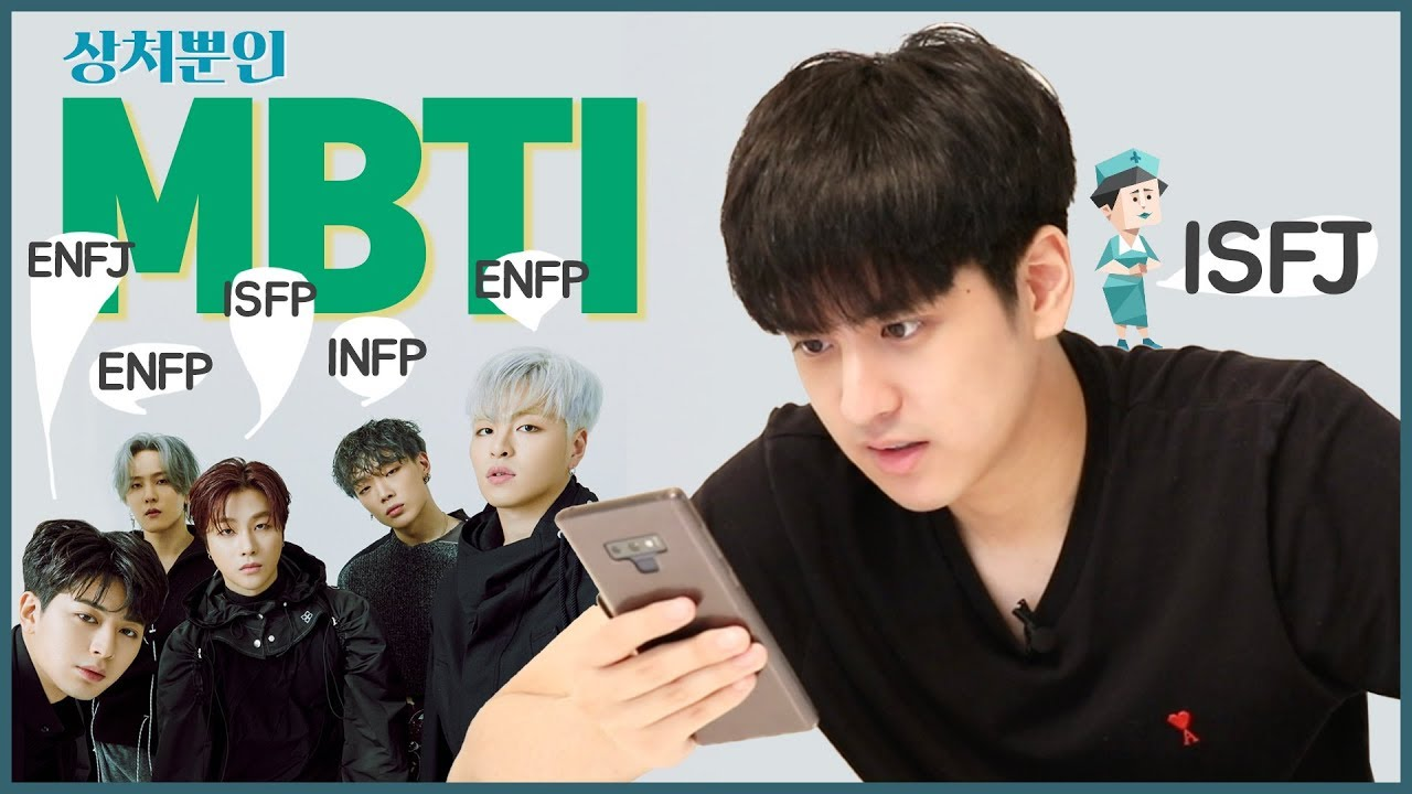[SUB]찬우와 아이콘 멤버들의 궁합 알아보기! (MBTI) | Let's See If Chanwoo And iKON Members Make Great Chemistry!