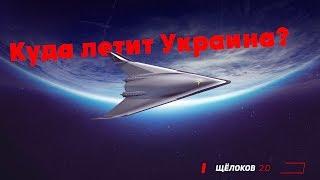 видео Макс Поляков и Firefly Aerospace