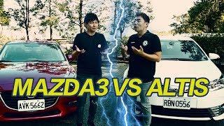 MAZDA 3 VS ALTIS 雙冠之爭  - 廖怡塵【全民瘋車Bar】【雙廖冠軍】