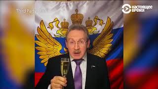 «Наш новый президент»: как россияне Трампа выбирали