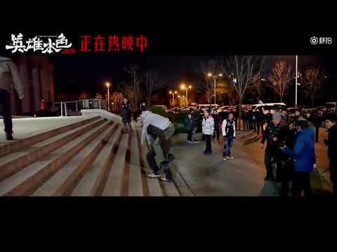180123 A BETTER TOMORROW 2018 Trailer[英雄本色2018] (Teaser,Fragman)Wang Kai, Ma Tianyu马天宇, Wang Talu
